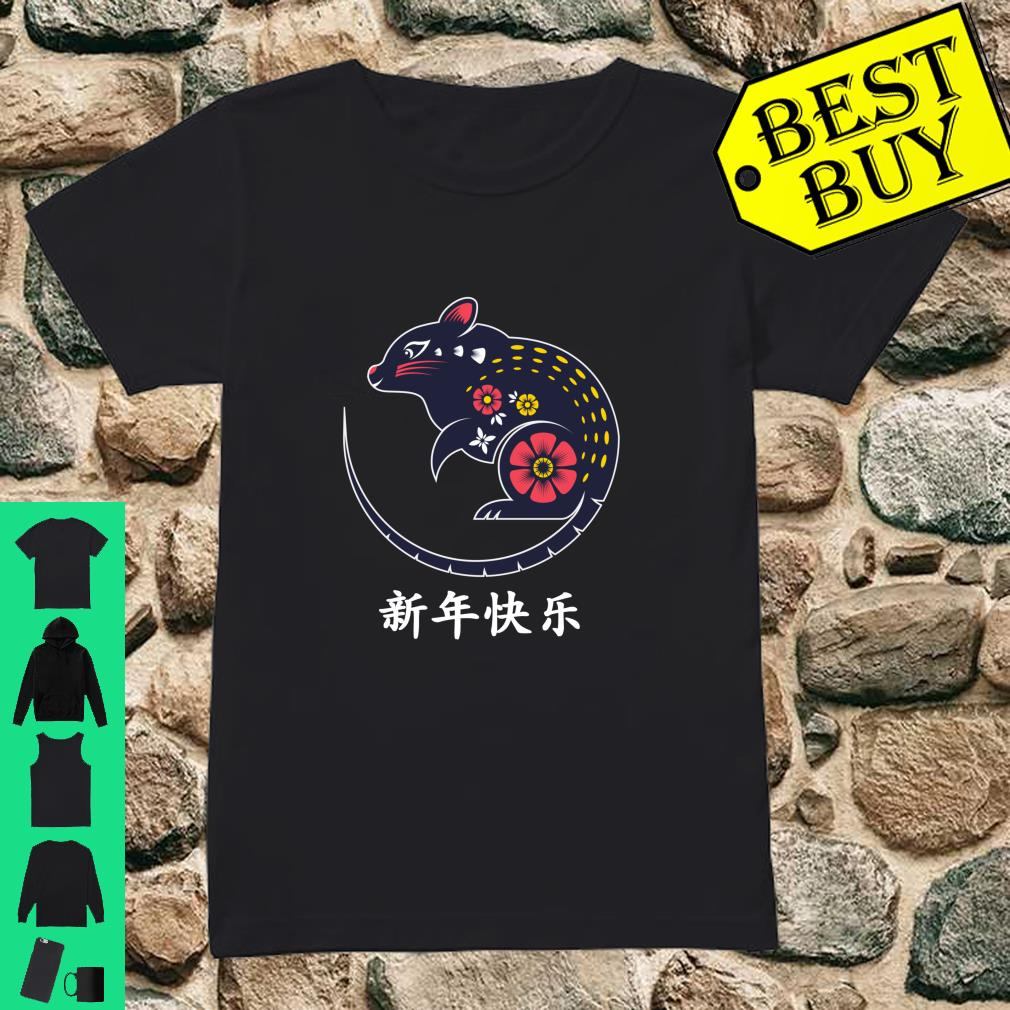 Year Of The Rat Chinese New Year 2020 Chinese Astrology shirt ladies tee