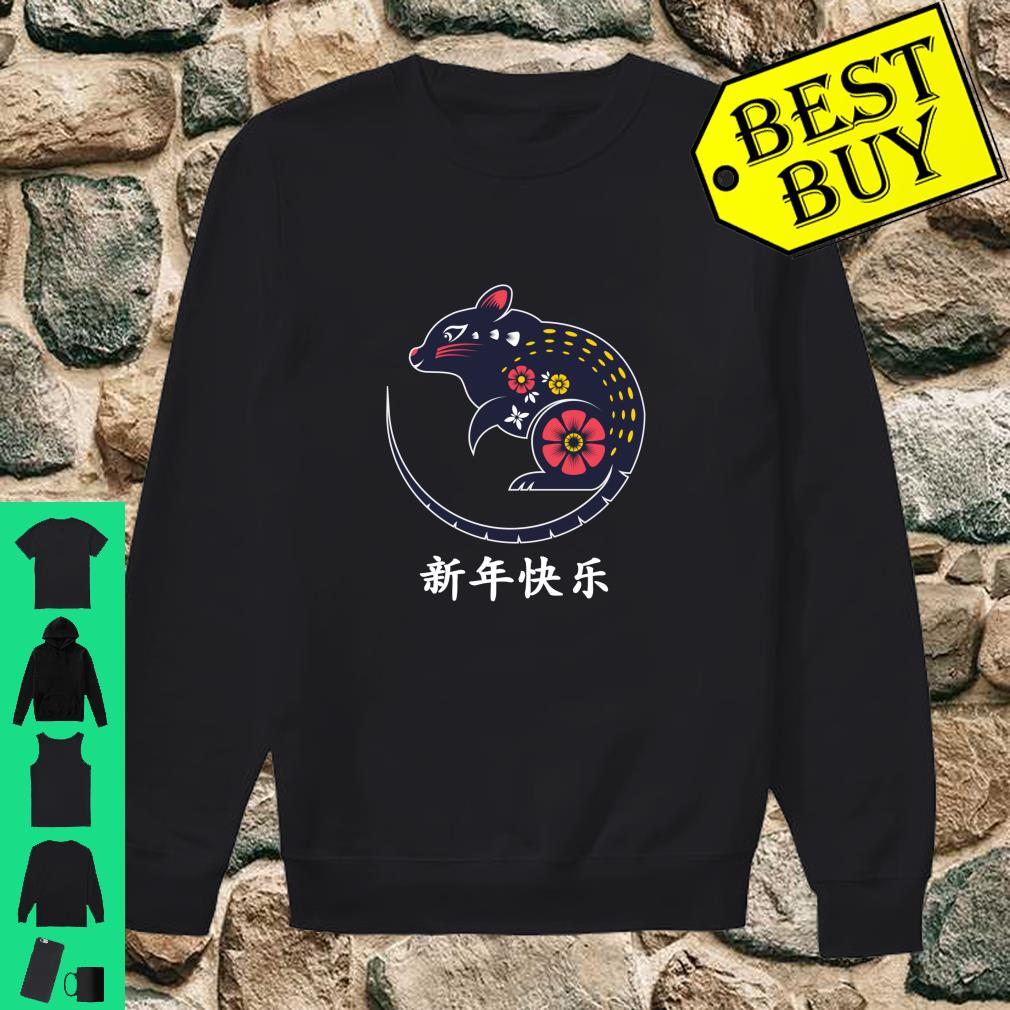 Year Of The Rat Chinese New Year 2020 Chinese Astrology shirt sweater