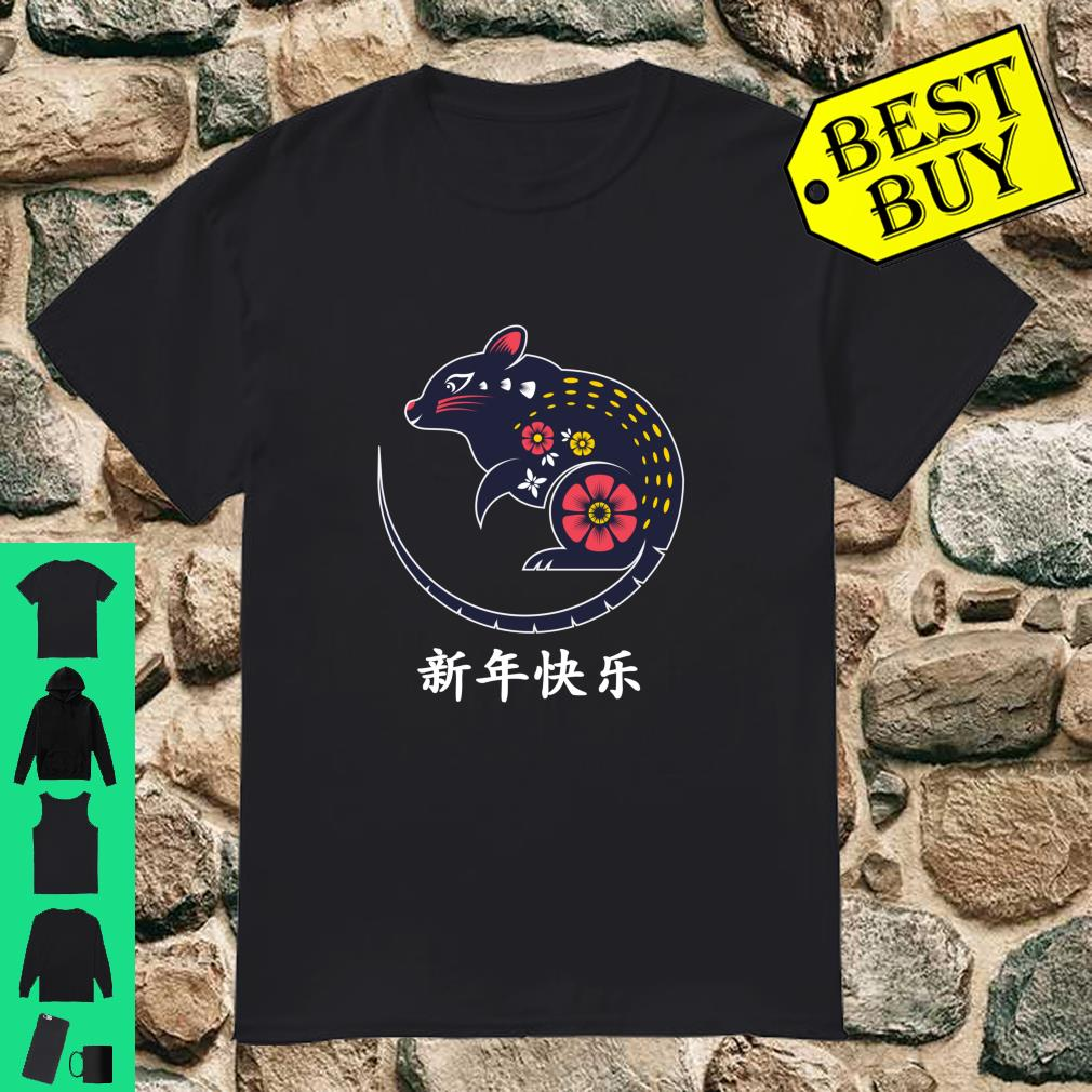 Year Of The Rat Chinese New Year 2020 Chinese Astrology shirt